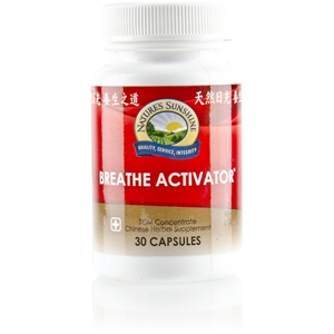 BREATHE E-Z, CHINESE TCM CONCENTRATE (30)